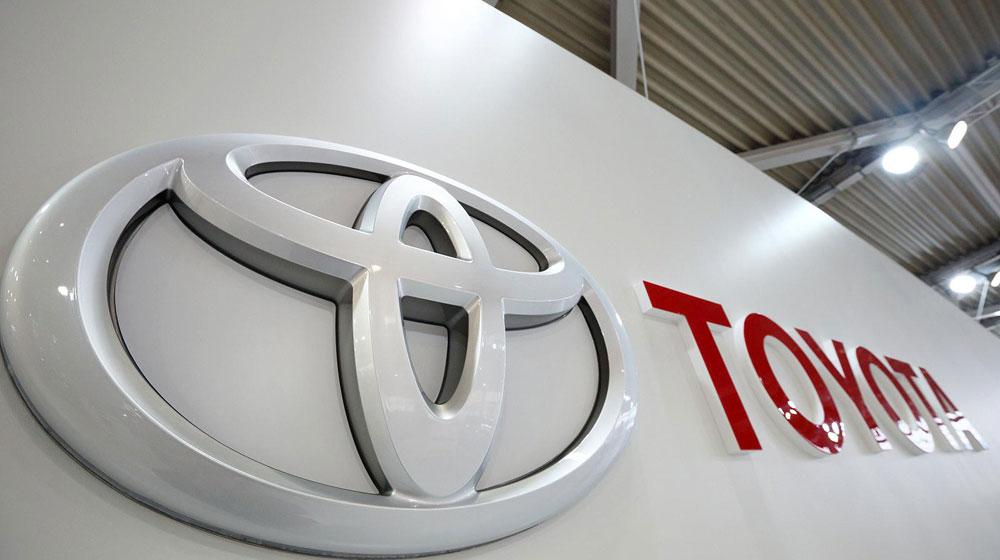 Toyota vẫn là nhà sản xuất xe hơi lớn nhất thế giới