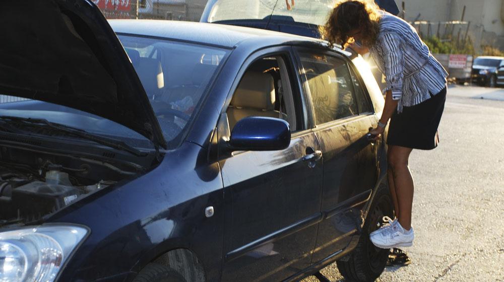 car-repair-self-defense-2.jpg