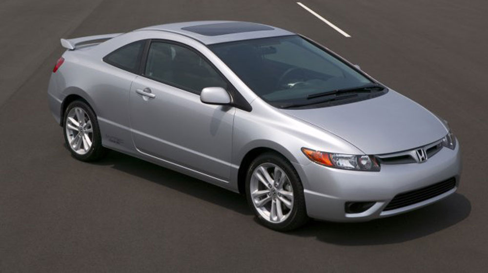2006-Honda-Civic-Si.jpg