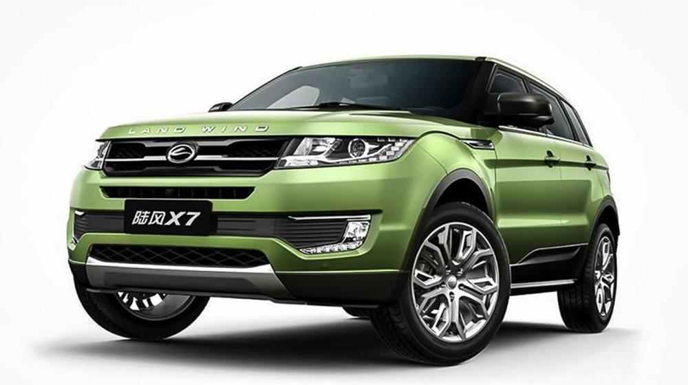 Land Rover hủy kiện hãng xe Trung Quốc nhái trắng trợn Evoque