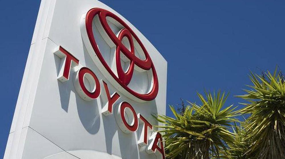 Toyota tiếp tục dẫn đầu về lượng xe bán ra trong năm 2015